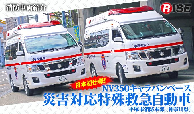 car_001-001