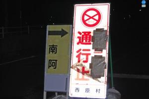 kumamoto_repo-01_b