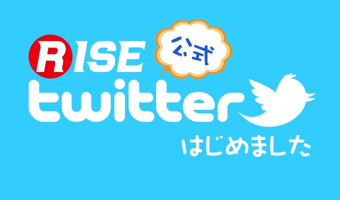Twitter-start