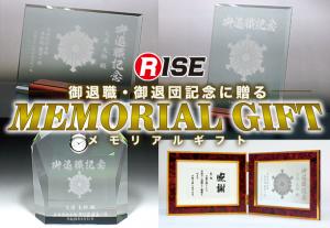 m-gift_choice