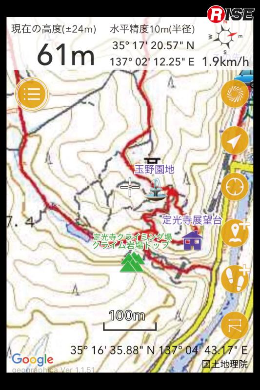 GPSアプリ・ジオグラフィカで登山道が管理されている。