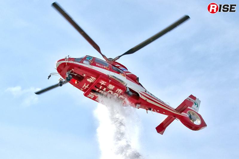 千葉市消防局航空隊のヘリが上空からの投水を実施。