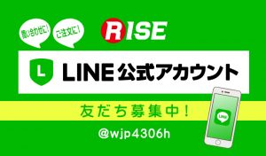 LINE公式アカウント