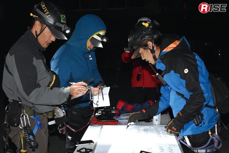捜索訓練では緯度経度の座標データを聞く。