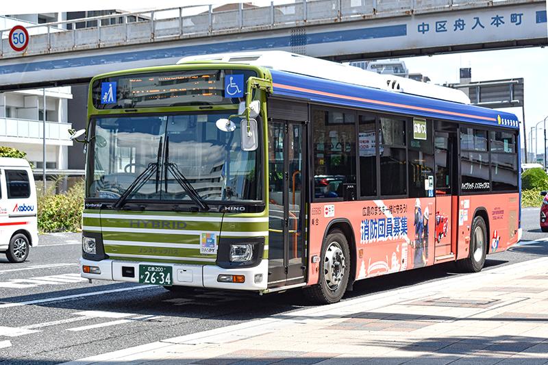 ラッピングバスは広島電鉄株式会社が運航する広島市内線150台のうち1台のみのレア車両。