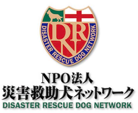 r-dog_08_logo