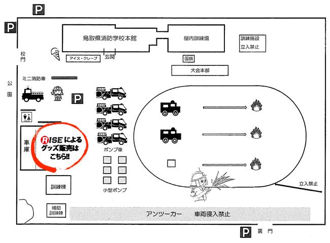 tottori-pon_map_02