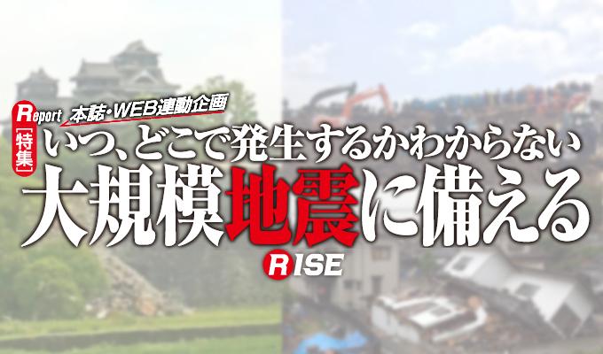 vol2_tokusyuu_komuji