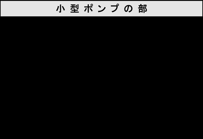 h28_pon-kekka_002