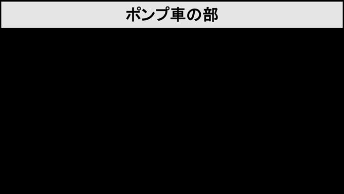 h28_pon-kekka_003