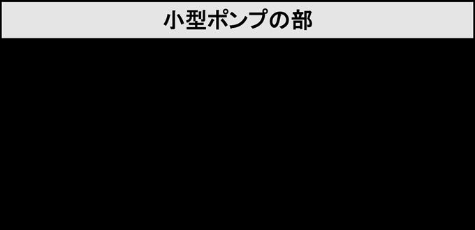 h28_pon-kekka_004