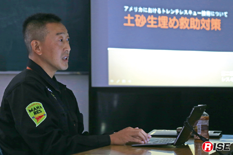 消防職員同士で知識や技術の共有を図るという趣旨で活動しているため、内容もわかりやすい。