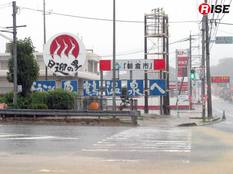 8月16日の朝。朝倉市は激しい雨が降っていた。