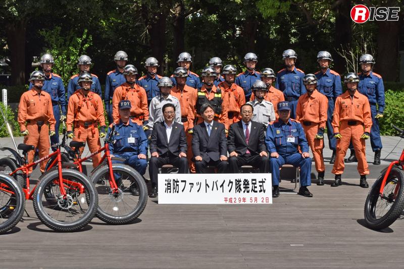 平成29年5月2日に大和市役所で「消防ファットバイク隊」の発足式が行われた。