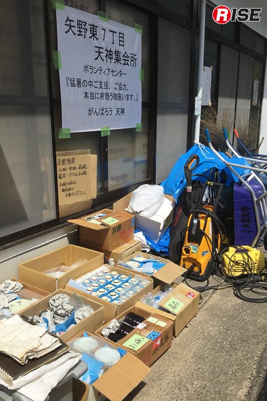 ボランティアセンターでは資機材の集積管理に加え、支援物資の提供なども行った。