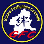 GUNMA FIREFIGHTERS COMRADE [自主勉強会] 様 デザインイメージ2