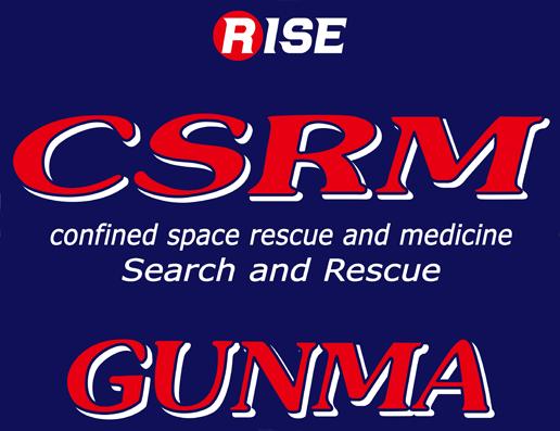 GUNMA FIREFIGHTERS COMRADE [自主勉強会] 様 デザインイメージ4