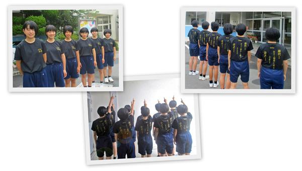 広島県 三原市立大和中学校 バレーボール部 様 事例画像1