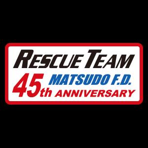 松戸市消防局救助隊 様 デザインイメージ1