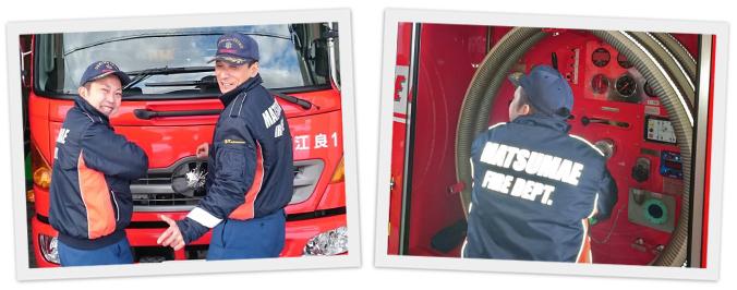 渡島西部広域事務組合消防本部 松前消防署 様 事例画像1