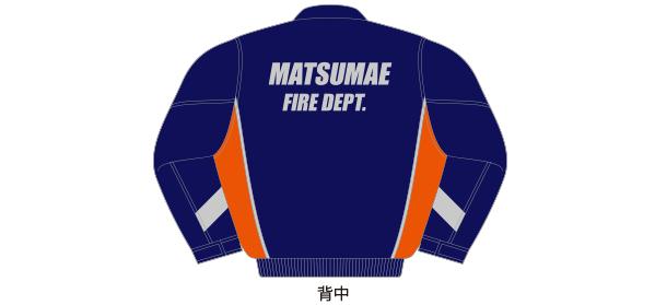 渡島西部広域事務組合消防本部 松前消防署 様 デザインイメージ1
