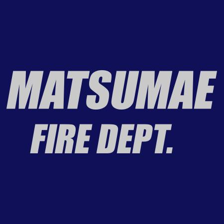 渡島西部広域事務組合消防本部 松前消防署 様 デザインイメージ2