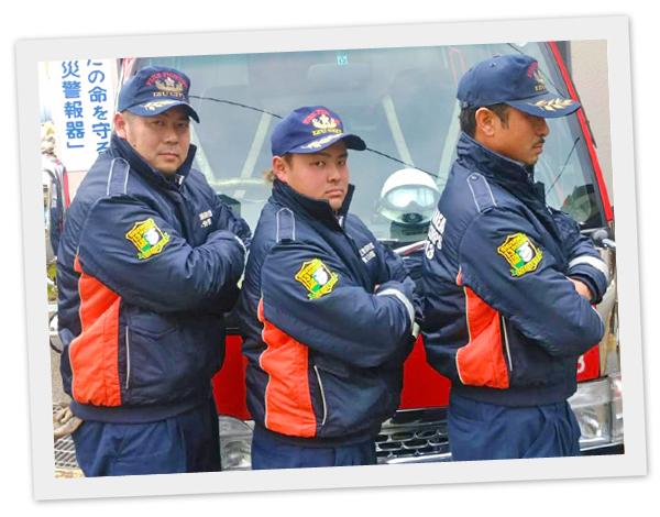 伊豆市消防団 土肥方面隊 第13分団 様 事例画像2