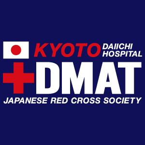 京都第一赤十字病院 救命救急センター 様 デザインイメージ2