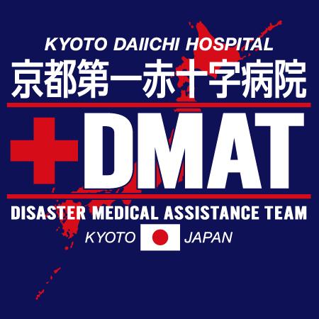 京都第一赤十字病院 救命救急センター 様 デザインイメージ3