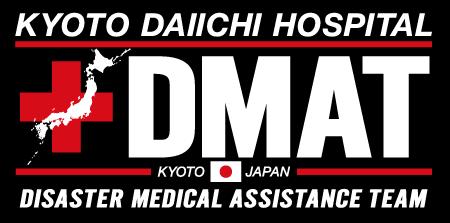 京都第一赤十字病院 救命救急センター 様 デザインイメージ5