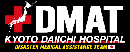 京都第一赤十字病院 救命救急センター 様 デザインイメージ6
