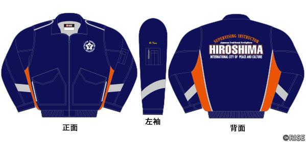 広島市消防団訓練指導員連絡協議会 様 デザインイメージ1
