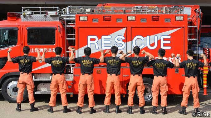 流山市消防本部 特別救助隊 様 事例画像3