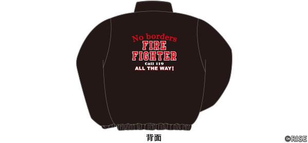Borderless Firefighter [ボランティア] 様 デザインイメージ8