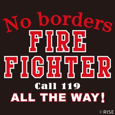 Borderless Firefighter [ボランティア] 様 デザインイメージ9