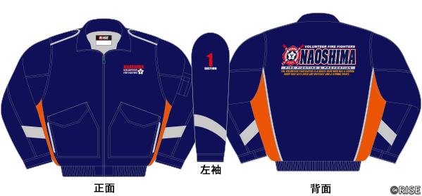 直島町消防団 第1分団 様 デザインイメージ1