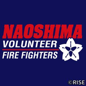 直島町消防団 第1分団 様 デザインイメージ2