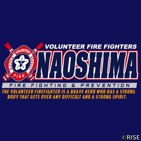 直島町消防団 第1分団 様 デザインイメージ4