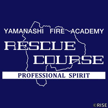 山梨県消防学校 第18期 専科教育 救助科 様 デザインイメージ3