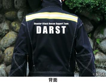 消防職員災害ボランティアチーム DARST 様 デザインイメージ1