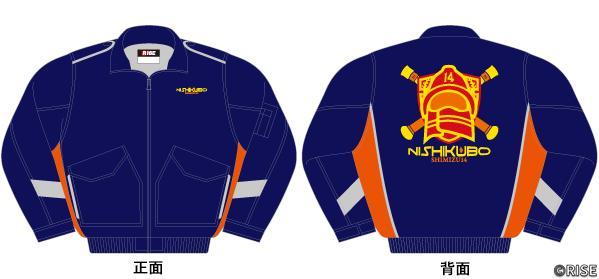 静岡市消防団 第14分団 様 デザインイメージ1