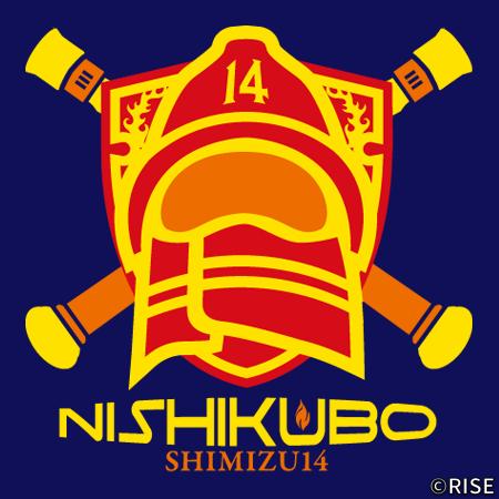 静岡市消防団 第14分団 様 デザインイメージ3