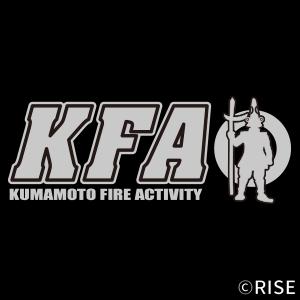 熊本県消防有志の会 KFA 様 デザインイメージ2