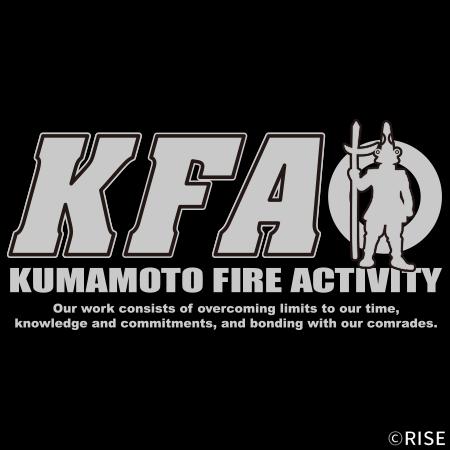 熊本県消防有志の会 KFA 様 デザインイメージ4
