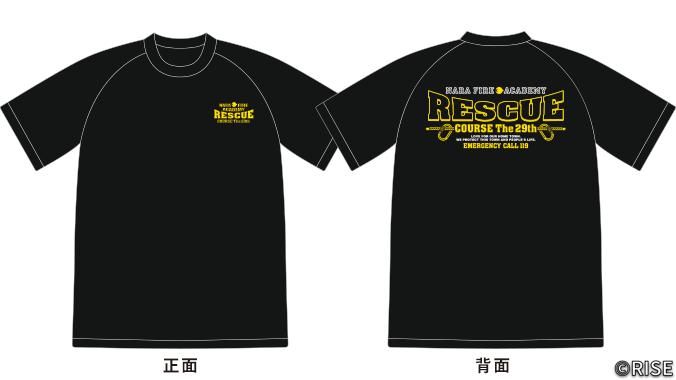 奈良県消防学校 第29期 専科教育 救助科 様 デザインイメージ1