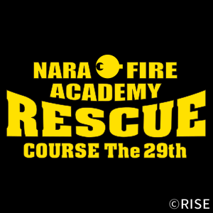 奈良県消防学校 第29期 専科教育 救助科 様 デザインイメージ2