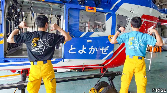九州5県防災消防ヘリコプター相互応援協定 様 事例画像2