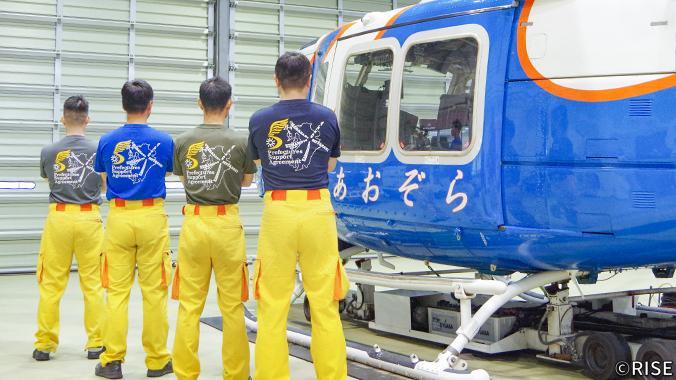 九州5県防災消防ヘリコプター相互応援協定 様 事例画像3