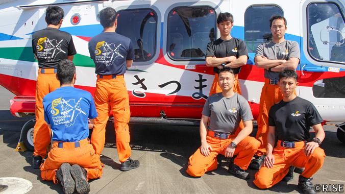 九州5県防災消防ヘリコプター相互応援協定 様 事例画像4