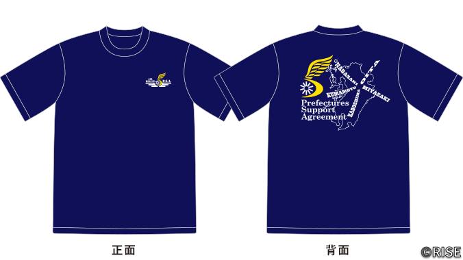 九州5県防災消防ヘリコプター相互応援協定 様 デザインイメージ1